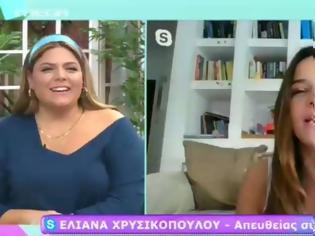 Φωτογραφία για Ο λόγος που ήταν εκτός εκπομπής Ελιάνα Χρυσικοπούλου