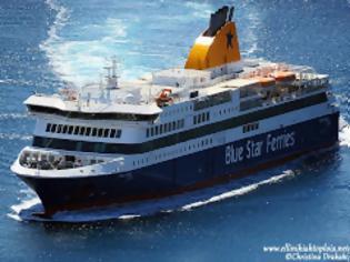 Φωτογραφία για Συναγερμός στο Blue Star Delos: Επιστρέφει στον Πειραιά με 23 ύποπτα κρούσματα κορωνοϊού