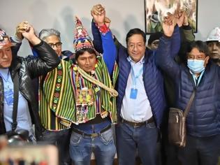 Φωτογραφία για Βολιβία: Νέος πρόεδρος ο Λουίς Άρσε