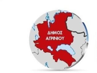 Φωτογραφία για Γιώργος Καραμητσόπουλος: Πρόταση για ειδική συνεδρίαση του Δημοτικού Συμβουλίου Αγρινίου.