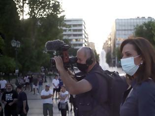 Φωτογραφία για «Special Report»: Οι αρνητές