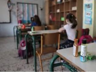 Φωτογραφία για Δικαιώνεται η... γαλαρία - Η πιο ασφαλής θέση για τους μαθητές εν μέσω κορωνοϊου, λέει νέα έρευνα