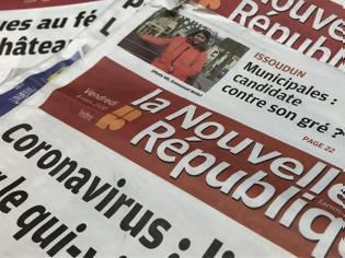 Φωτογραφία για Γαλλία: Απειλές δέχθηκε η εφημερίδα La Nouvelle Republique μετά τη δημοσίευση σκίτσων του Μωάμεθ