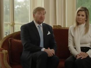 Φωτογραφία για Ολλανδία: Το βίντεο-απολογία του βασιλικού ζεύγους για τις διακοπές στην Ελλάδα