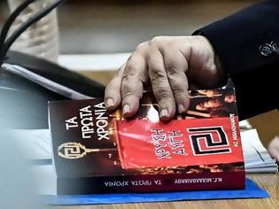 Φωτογραφία για Δίκη Χρυσής Αυγής: Στη φυλακή ο Μιχαλολιάκος και το διευθυντήριο της οργάνωσης
