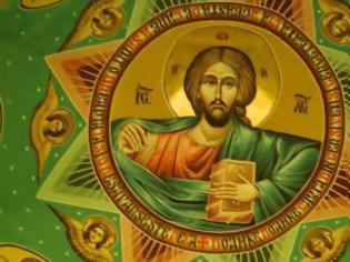 Φωτογραφία για Το Σύμβολο της Πίστεως (ΠΙΣΤΕΥΩ) και η ερμηνεία του