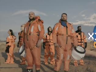 Φωτογραφία για «Χιούστον το λύσαμε»: Αυτοί είναι οι αποψινοί καλεσμένοι