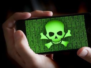 Φωτογραφία για Δίωξη Ηλεκτρονικού Εγκλήματος: Προσοχή σε κακόβουλο λογισμικό που διασπείρεται μέσω mails!