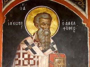 Φωτογραφία για Book of James (Complete NKJV Translation)