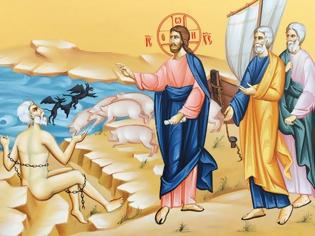 Φωτογραφία για Ὁμιλία, σὺν Θεῷ, στὴν εὐαγγελικὴ περικοπὴ τῆς ΣΤ´ Κυριακῆς τοῦ Λουκᾶ (Λουκ. 8, 26-39)