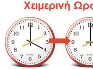 Φωτογραφία για Αλλαγή ώρας από τα ξημερώματα της Κυριακής - Τι προβλέπεται για τις αλλαγές στο μέλλον