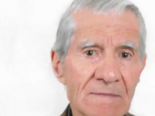 Φωτογραφία για Από τον Σεπτέμβριο αγνοείται πατέρας τριών παιδιών