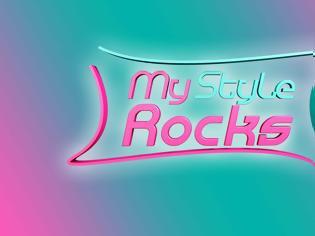 Φωτογραφία για «My Style Rocks»: Αυτό είναι το θέμα του σημερινού gala