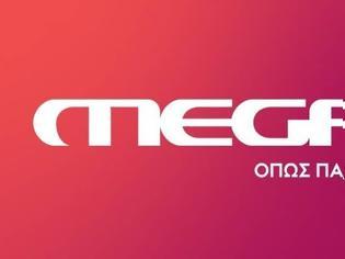 Φωτογραφία για Η υπόθεση της νέας σειράς του MEGA και το κάστ
