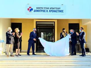 Φωτογραφία για Το Κέντρο Υγείας Αρχαγγέλου Ρόδου πήρε το όνομά του καθηγητή Δημήτρη Κρεμαστινού