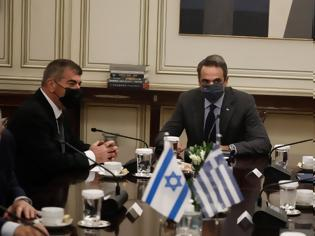Φωτογραφία για Οι τουρκικές προκλήσεις στη συνάντηση Μητσοτάκη με τον υπουργό Εξωτερικών του Ισραήλ
