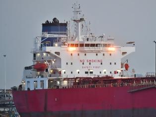Φωτογραφία για Απόπειρα πειρατείας σε δεξαμενόπλοιο της Φράγκου: Η δραματική έκκληση του Έλληνα πλοιάρχου