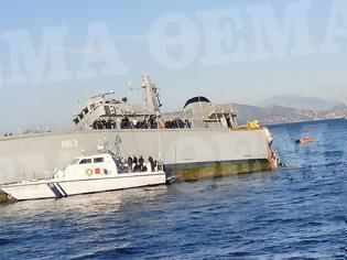 Φωτογραφία για Φωτος: Βυθίζεται το «Καλλιστώ» του Πολεμικού Ναυτικού στον Πειραιά - Πλοίο του έκοψε την πρύμνη