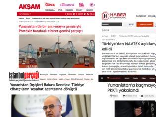 Φωτογραφία για Τουρκικά ΜΜΕ: Ακύρωση Νavtex, Λαβρόφ και… «Καλλιστώ»