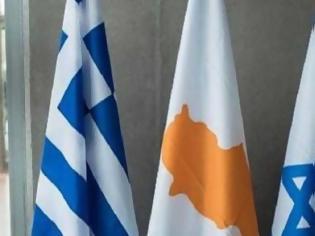 Φωτογραφία για Διπλωματικές πηγές για την τριμερή Ελλάδας-Κύπρου-Ισραήλ
