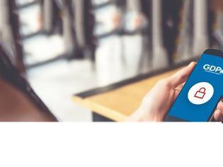 Φωτογραφία για Ενημέρωση για τη Διαβίβαση Προσωπικών Δεδομένων από την Eurobank