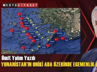 Φωτογραφία για Πρώην γραμματέας τουρκικού υπουργείου Άμυνας: «Η Ελλάδα κλέβει το τουρκικό πετρέλαιο στη Θάσο και στην Κρήτη»