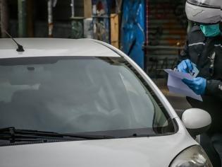 Φωτογραφία για Θεσσαλονίκη: Περίπου 20 προσαγωγές σε μπλόκα για μοτοπορείες και παρελάσεις