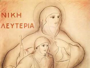 Φωτογραφία για «Είμαστε τα παιδιά της Παναγίας»