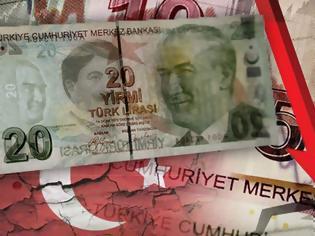 Φωτογραφία για Είναι υπό κατάρρευση η Τουρκία; Η λίρα δείχνει ότι η οικονομία βρίσκεται στο χείλος του γκρεμού