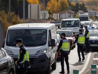 Φωτογραφία για Πορτογαλία: Υποχρεωτική η χρήση μάσκας στον δρόμο