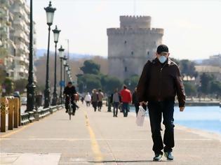 Φωτογραφία για Συνεδριάζει η Επιτροπή Εμπειρογνωμόνων για τη Θεσσαλονίκη – Προς το «κόκκινο» επίπεδο 4 η συμπρωτεύουσα