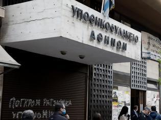 Φωτογραφία για Κτηματολόγιο: Αντιδράσεις για την κατάργηση δύο υποθηκοφυλακείων που φέρνει συνωστισμό σε Πειραιά και Περιστέρι