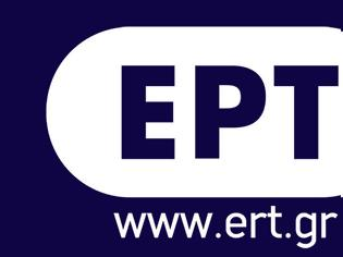 Φωτογραφία για ΕΡΤ: Οι 5 σειρές που θα βγουν στον αέρα του χρόνου