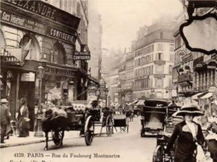 Φωτογραφία για 1923: Μια προφητική ανακάλυψη ξεκινά στο Παρίσι...