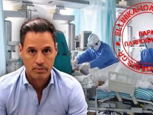 Φωτογραφία για Οι αλήθειες και τα ψέματα αυτών που αναφέρει ο τραγουδιστής Γρηγόρης Πετράκος σε video στο facebook
