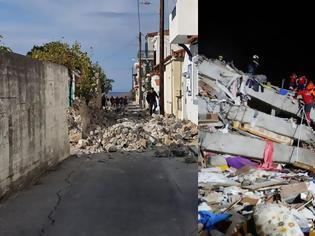 Φωτογραφία για Πέρα από τα κτίρια τι άλλα συνέβαλε και άντεξε η Σάμος και κατέρρευσε η Σμύρνη;