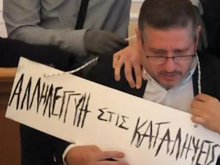Φωτογραφία για Φρίκη: Αναρχικοί πέρασαν ταμπέλα στον λαιμό του πρύτανη της ΑΣΟΕΕ -«Τον στοχοποιήσαμε γιατί ήθελε εξευρωπαϊσμό των πανεπιστημίων»!