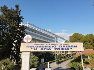 Φωτογραφία για Δωρεά 6 ΜΕΘ στο Νοσοκομείο Παίδων «Η Αγία Σοφία», από την Nestlé Ελλάς