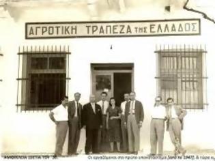 Φωτογραφία για ΝΩΝΤΑΣ ΝΙΚΑΚΗΣ: Σταματά  η λειτουργία της τράπεζα Πειραιώς στη Βόνιτσα. -29 Νοεμβρίου  2020 το υποκατάστημα κλείνει.