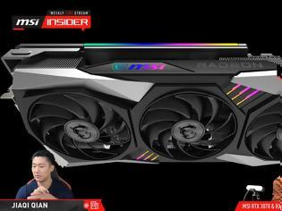 Φωτογραφία για MSI με Radeon RX 6800 XT GAMING X TRIO