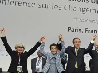 Φωτογραφία για ΗΠΑ: Η χώρα αποχωρεί σήμερα επισήμως από τη Συμφωνία του Παρισιού
