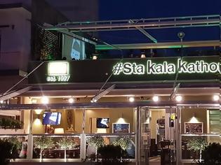 Φωτογραφία για Θεσσαλονίκη: Το εστιατόριο που δίνει δωρεάν φαγητό σε όσους το χρειάζονται