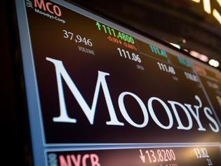 Φωτογραφία για Έκπληξη από Moody's: Αναβάθμισε την Ελλάδα σε Ba3 από B1, με σταθερές προοπτικές