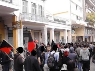 Φωτογραφία για Πάτρα: Συγκέντρωση αντιεξουσιαστών στο Γαλλικό Προξενείο