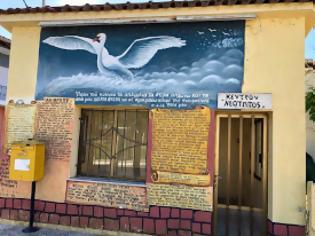 Φωτογραφία για Πιερία: Δούλευε 7 χρόνια και άλλαξε όψη όλο το χωριό! ...Ο Νίκος Σεμιζίδης ανασύρει από τις αναμνήσεις του