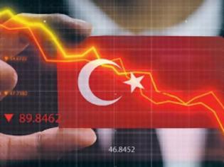 Φωτογραφία για Ερντογάν.... «Ξήλωσε» τον διοικητή της τουρκικής κεντρικής τράπεζας.... Η λίρα καταρρέει