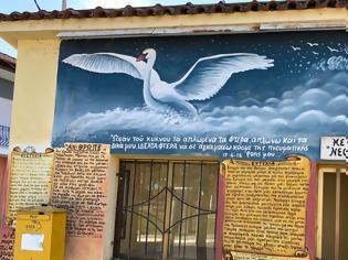 Φωτογραφία για Πιερία: «Γκραφιτάς» ετών 71... μεταμόρφωσε ολόκληρο το χωριό του