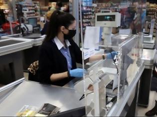 Φωτογραφία για Η λίστα των προϊόντων που απαγορεύεται να πωλούν με απόφαση, τα σούπερ μαρκετ