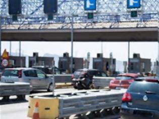 Φωτογραφία για Εν μέσω καραντίνας ανοίγουν νέα διόδια...  έντεκα πλευρικοί σταθμοί διοδίων στην Εγνατία Οδό τίθενται σε λειτουργία.