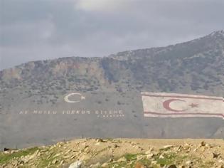 Φωτογραφία για Χιλιάδες Τουρκοκύπριοι διαδηλώνουν στην κατεχόμενη Λευκωσία για την τουρκική παρέμβαση